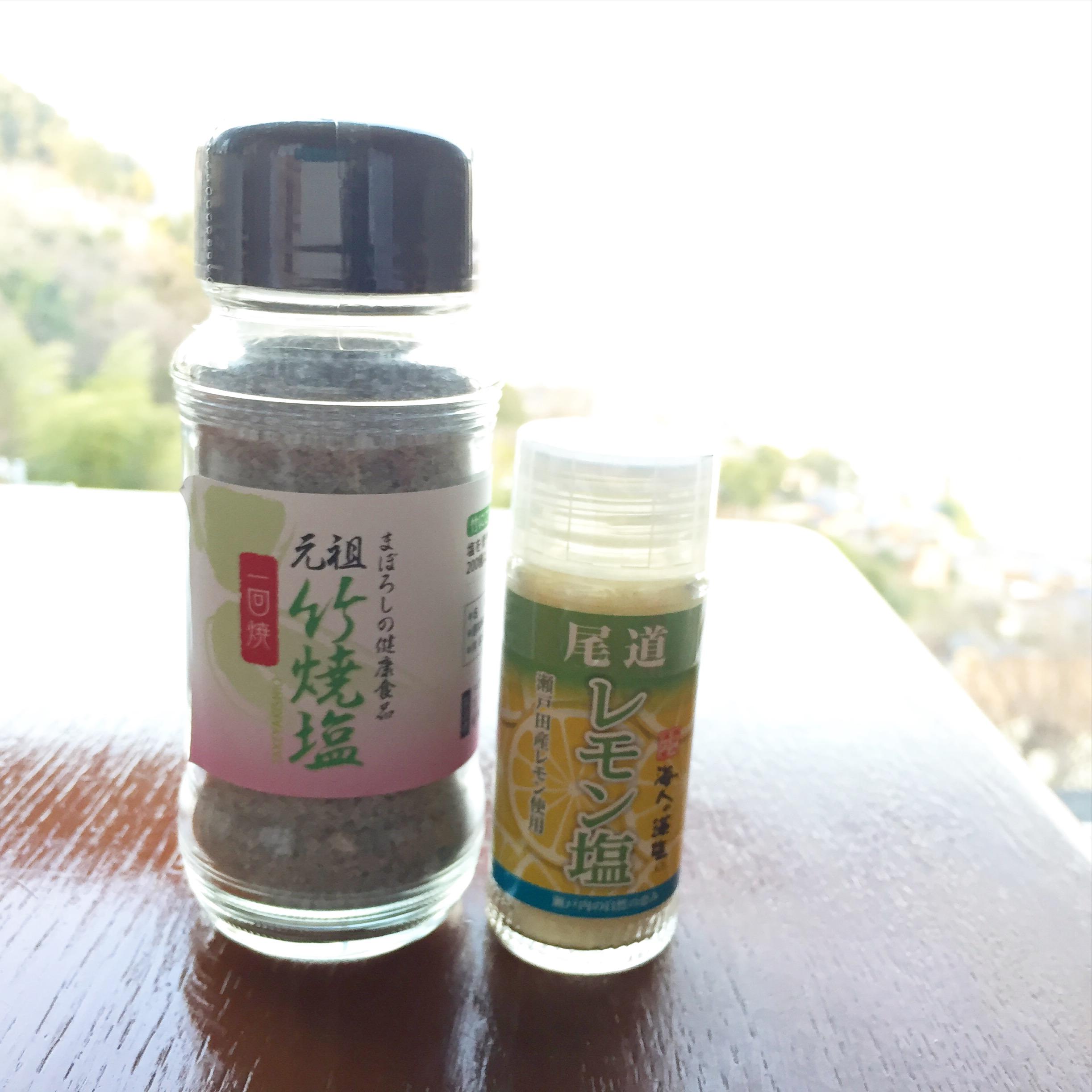 レモン塩と竹焼塩 デコ巻き